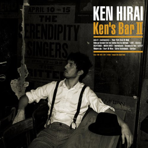 Concept Cover Album「Ken's Bar Ⅱ」