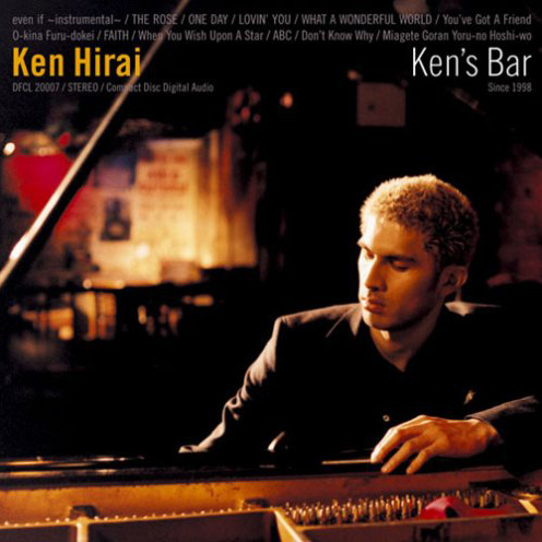 Concept Cover Album「Ken's Bar」