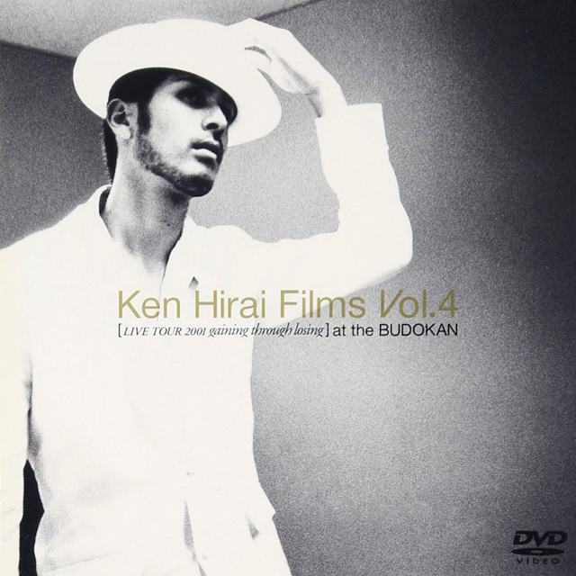 Ken Hirai Films Vol.4 LIVE TOUR 2001 gaining through losing at the BUDOKAN