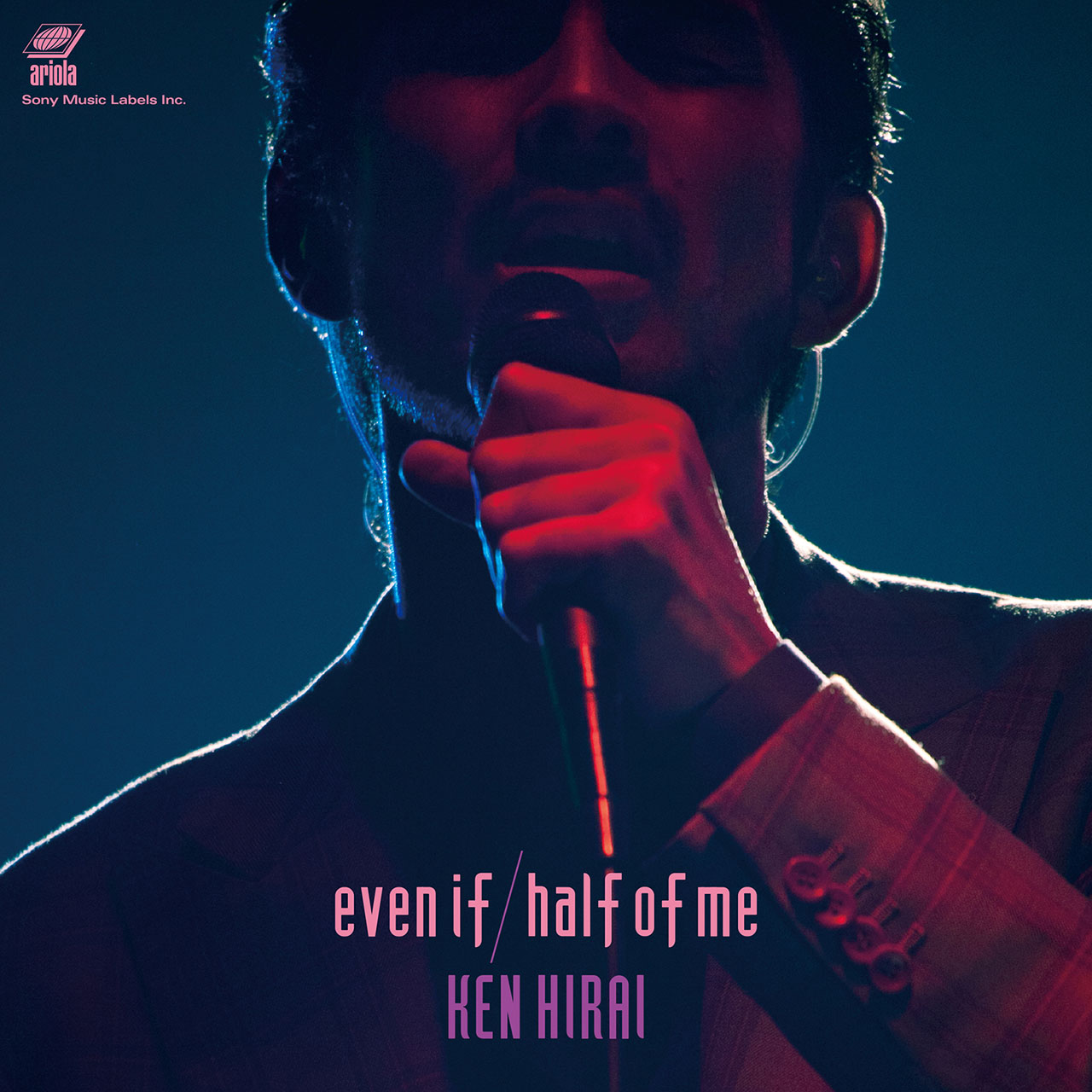 Ken's Bar 20th Anniversary アナログ7インチ 『 even if / half of me 』